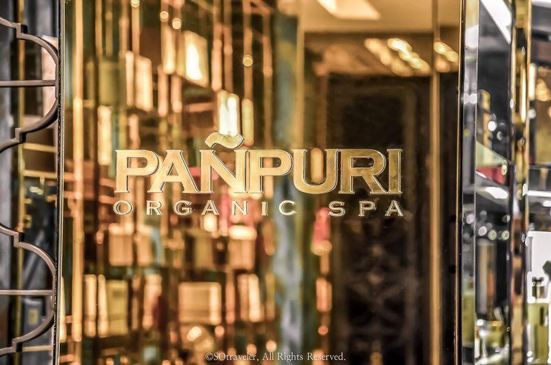 Panpuri Organic SPA Gaysorn Logo