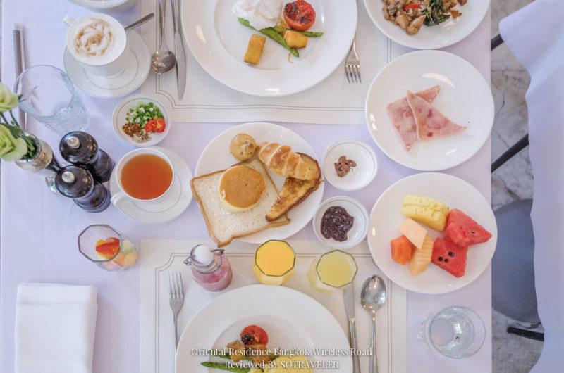 Oriental Residence Bangkok Breakfast