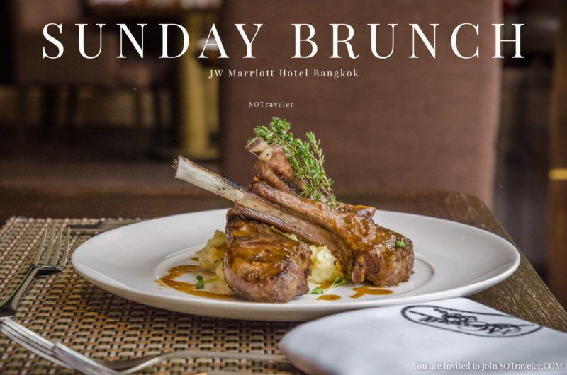Sunday Brunch Marriott Cafe JW Marriott Bangkok1
