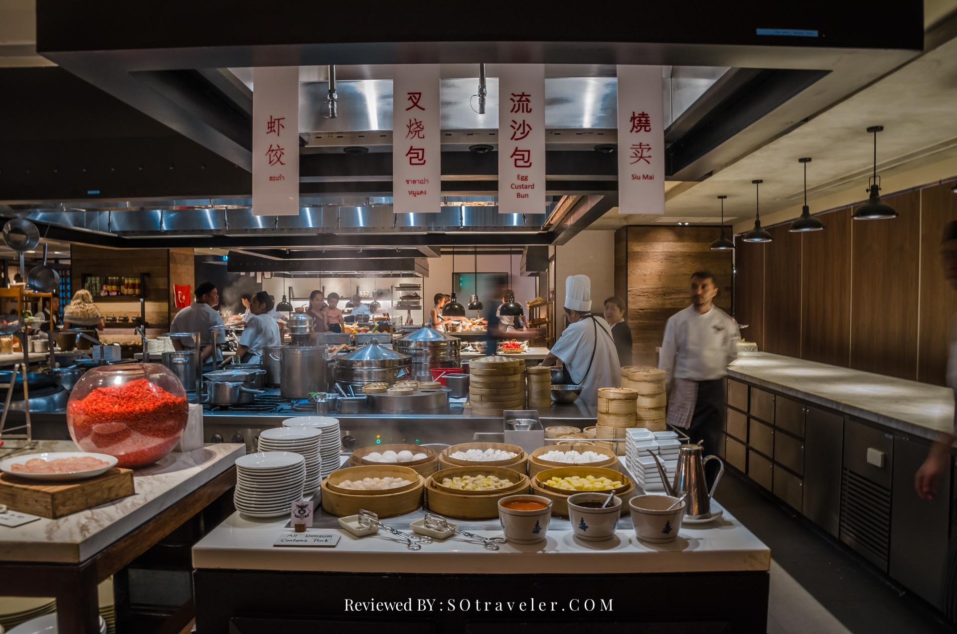 Goji Kitchen Bar
