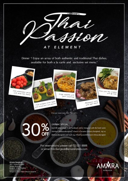 Element Restaurants