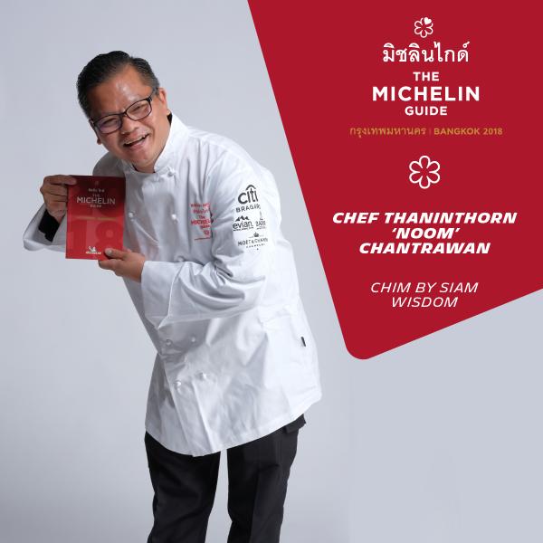 Chef Winners : CHIM BY SIAM WISDOM