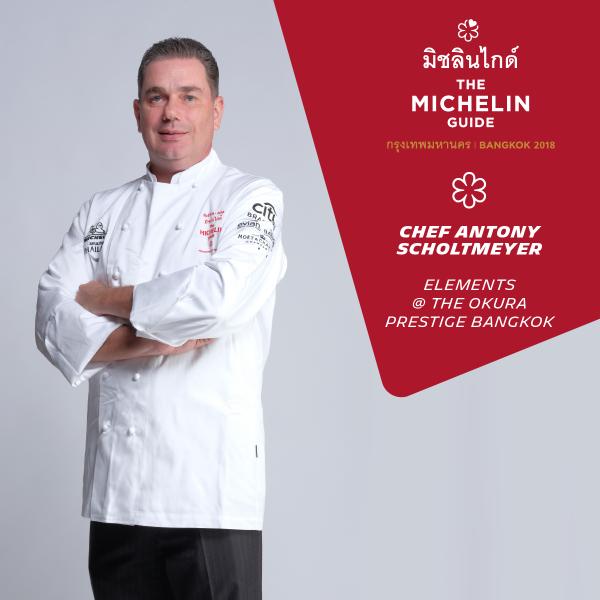 Chef Winners : ELEMENTS