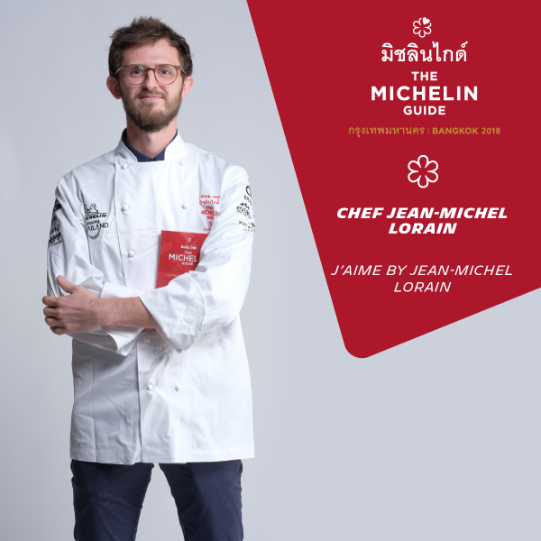 Chef Winners : J'AIME BY JEAN-MICHELLORAIN