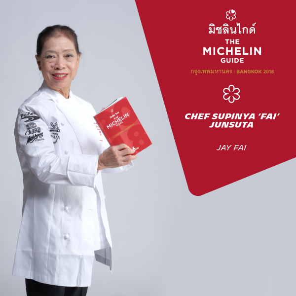Chef Winners : JAY FAI