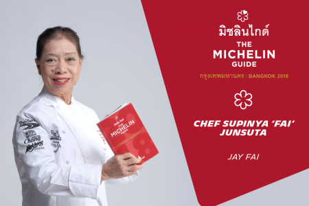 Chef Winners : JAY FAI
