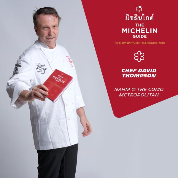 Chef Winners : NAHM