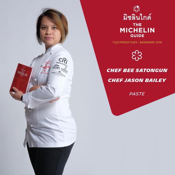 Chef Winners : PASTE