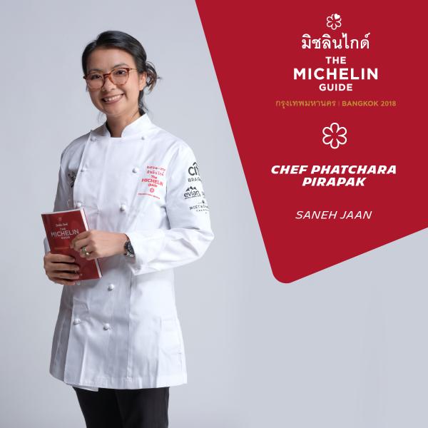 Chef Winners : SANEH JAAN