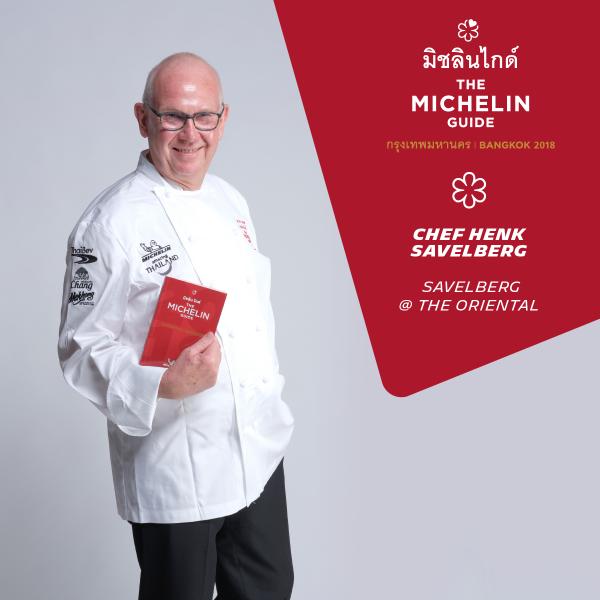 Chef Winners : SAVELBERG