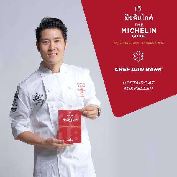 Chef Winners : UPSTAIRS ATMIKKELLER