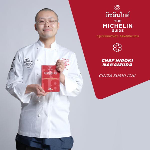 NEW Chef Winners : GINZA SUSHI ICHI