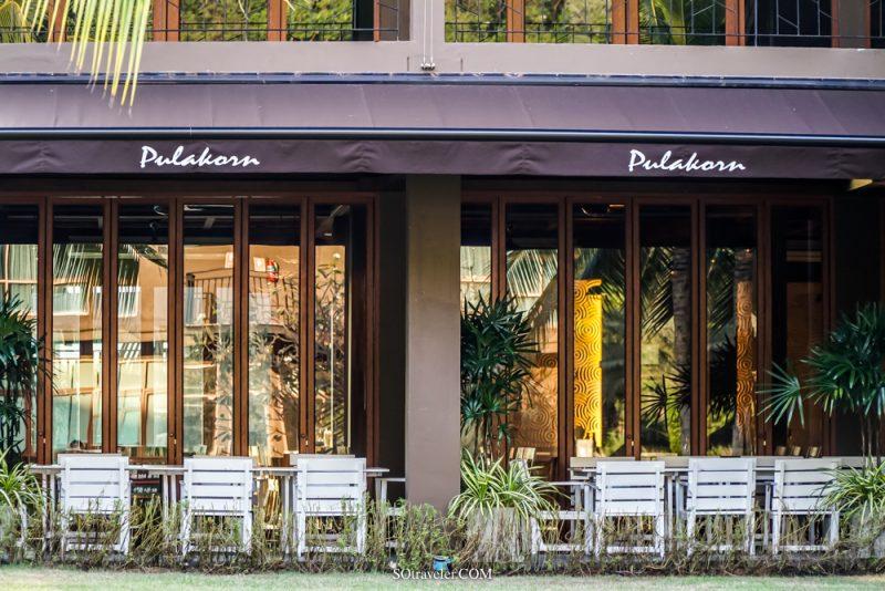 Pulakorn Private Beach Resort สามร้อยยอด รีวิว ประจวบคีรีขันธ์ - DSC03906