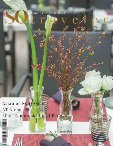 Niche Siam Kempinski Hotel Bangkok