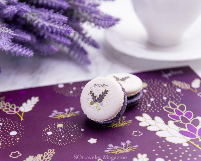 Lavender Afternoon Tea The Okura