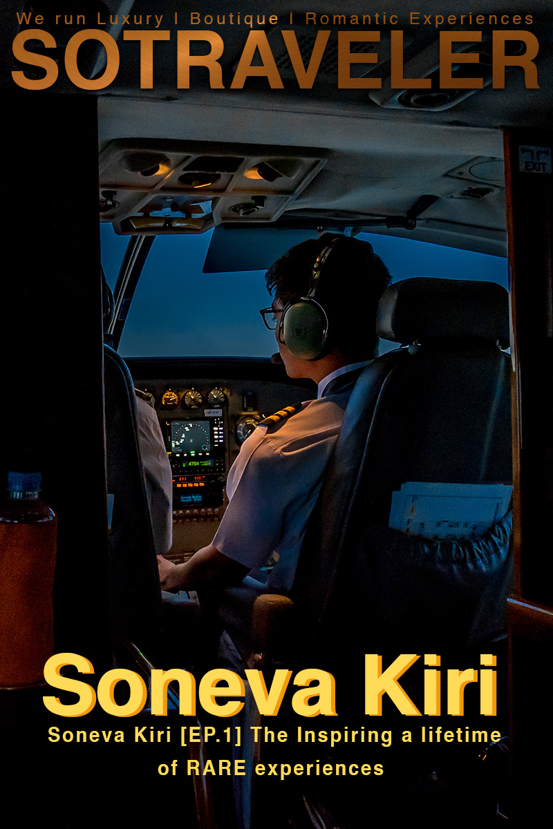 Soneva Kiri โซเนวา คีรี เกาะกูด