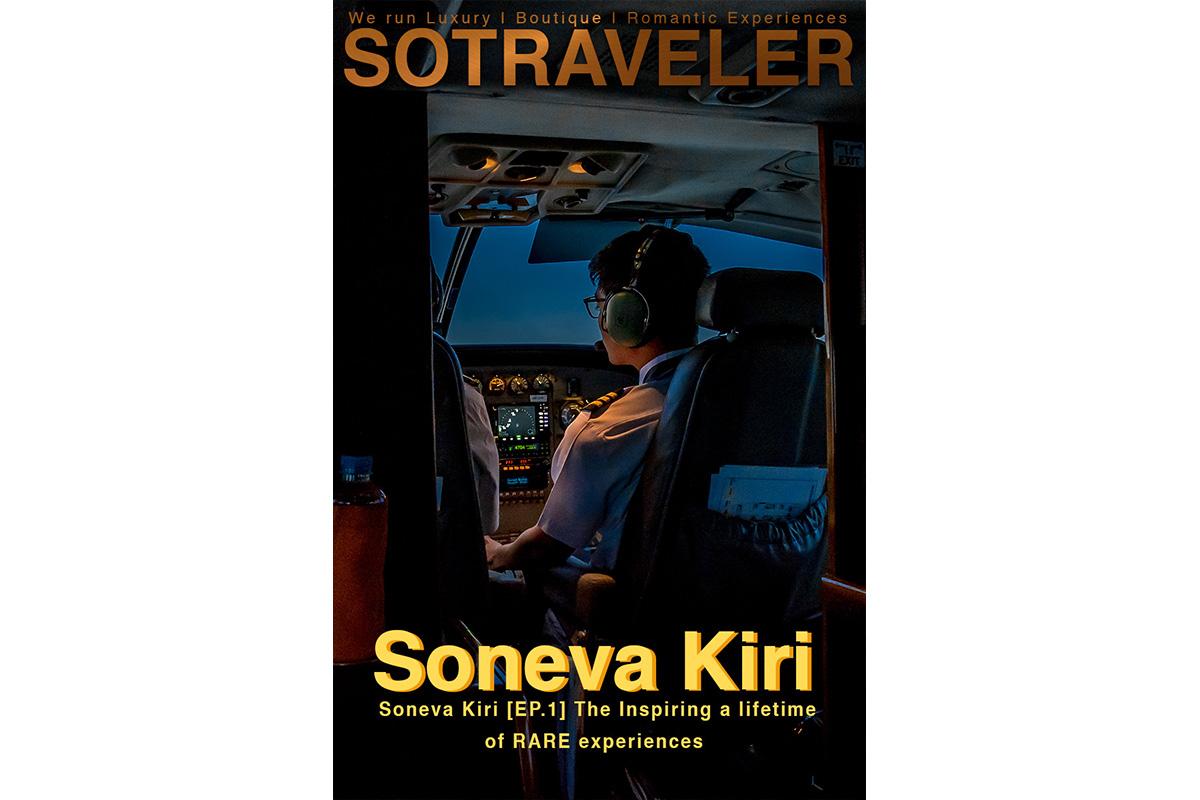Soneva-Kiri-Koh-Kood-Airplane-3