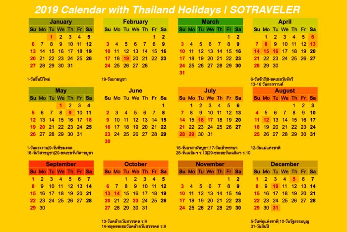 2562-Holiday-Calendars