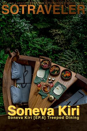 Treepod Dining Soneva Kiri