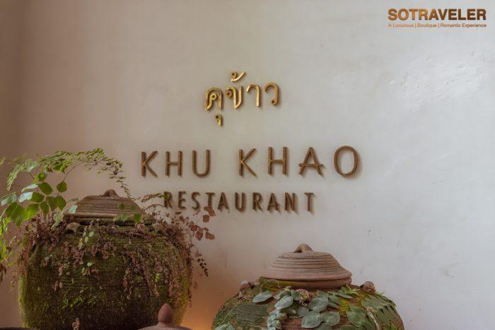 โรงแรมรายา เฮอริเทจ เชียงใหม่ (Raya Heritage Chiang Mai)