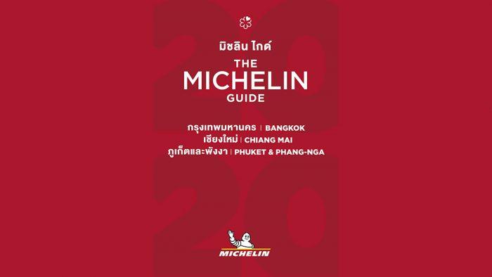 MICHELIN Guide Thailand 2020 Bangkok