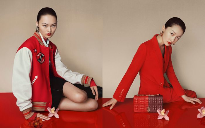Burberry Chinese New Year 2020