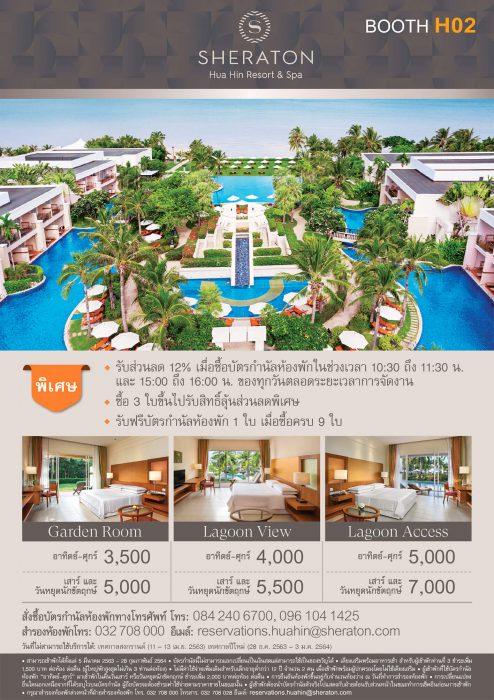 Sheraton Hua Hin-Pro 54th Thai Teaw Thai
