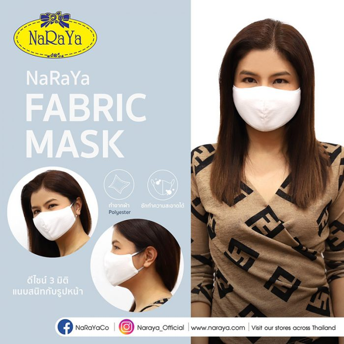 Naraya Mask