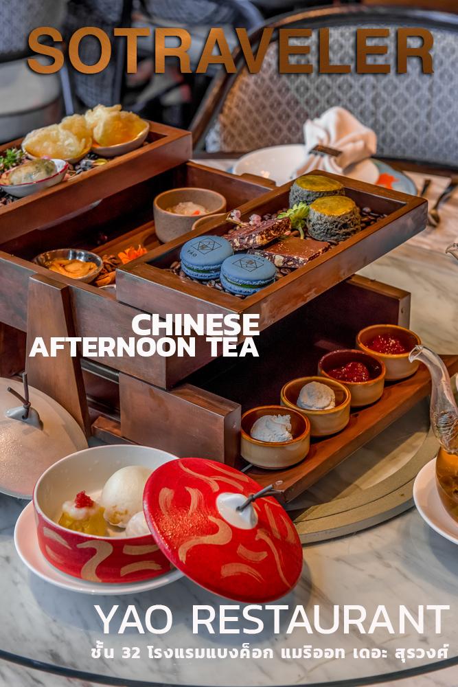 Ey Dzhi Company karcsúsító tea