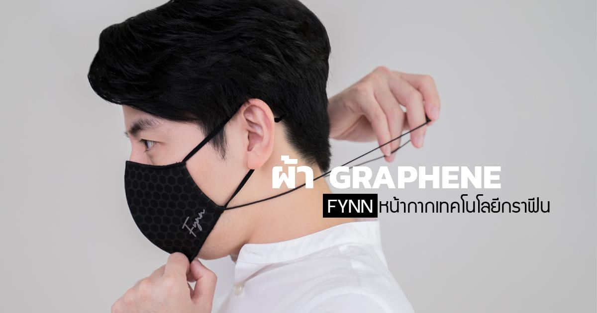 Fynn Graphene