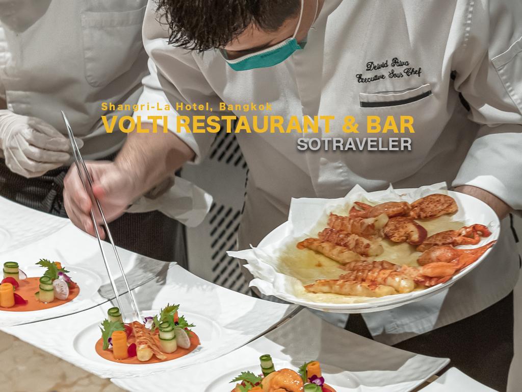 Volti Italian Restaurant