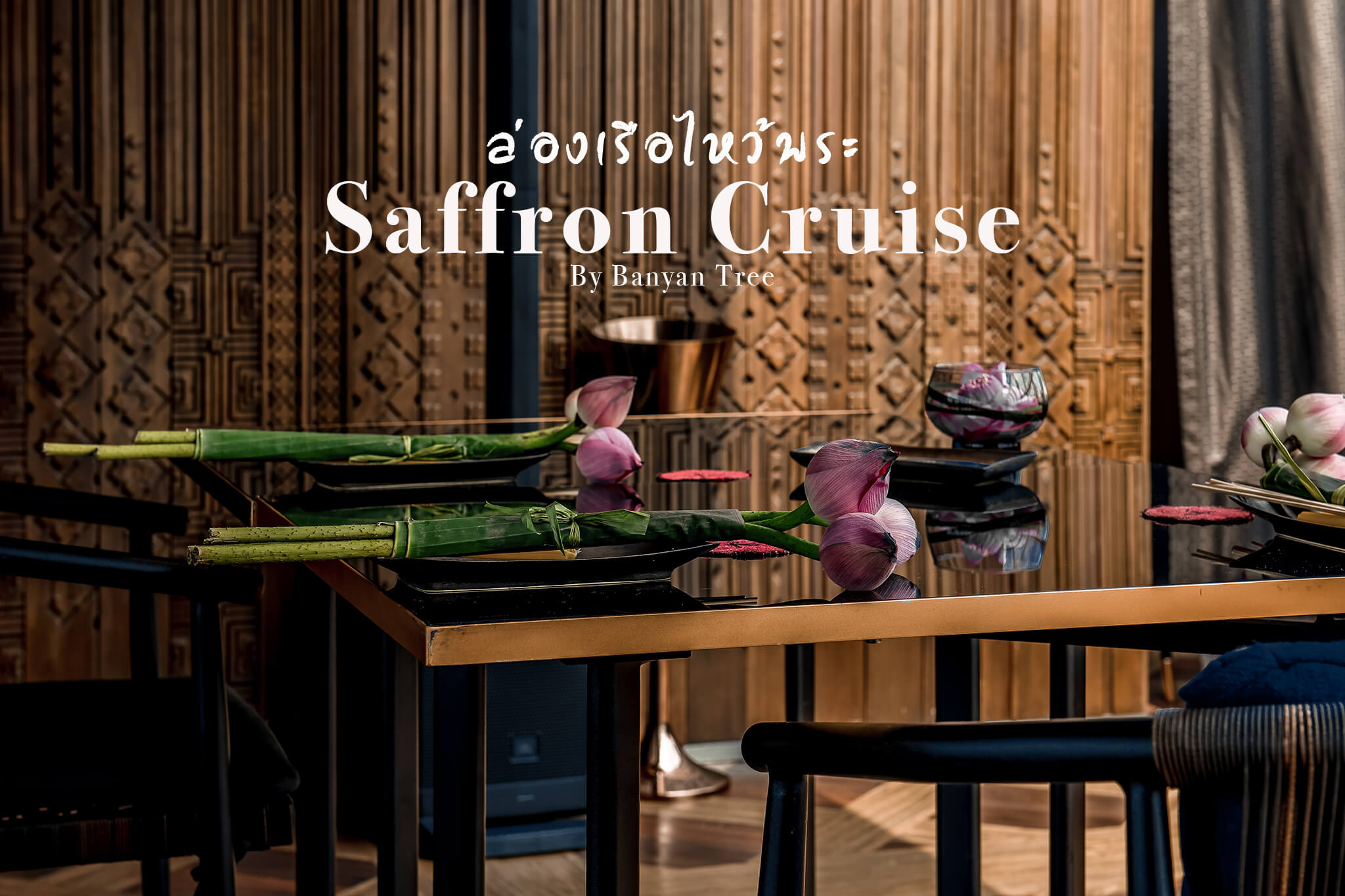 Saffron Cruise by Banyan Tree 3 Temples Visited Looking Beyond The River