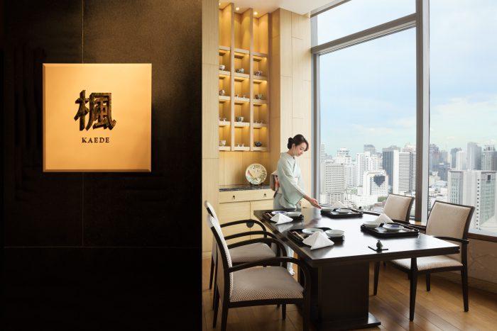The Okura Prestige Bangkok A MICHELIN Luxurious Dine-cations