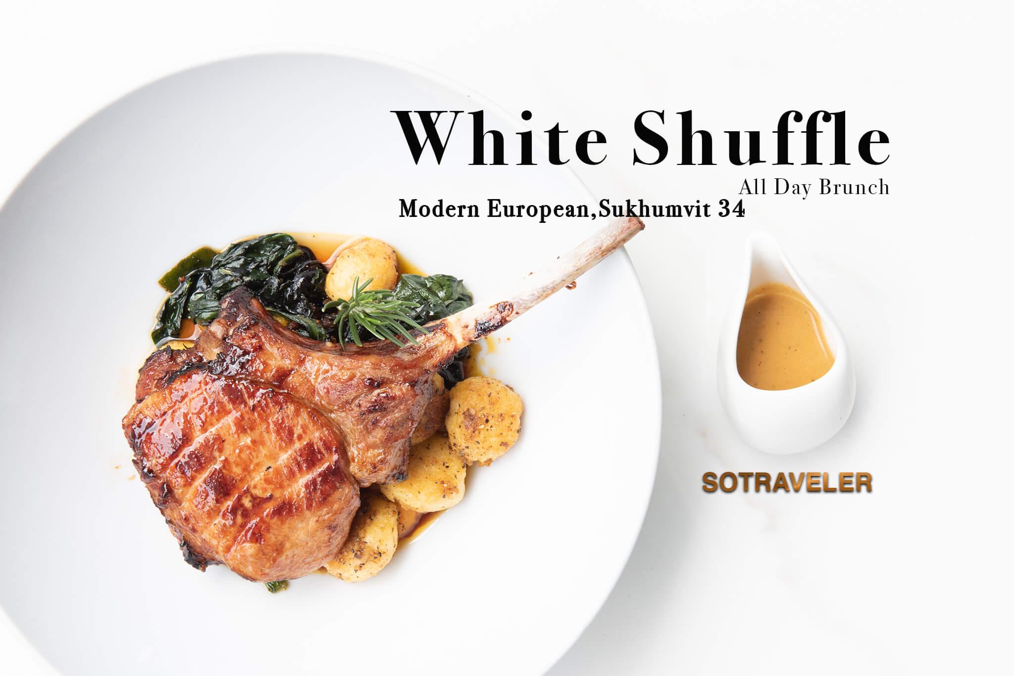 White Shuffle Sukhumvit 34 Modern European