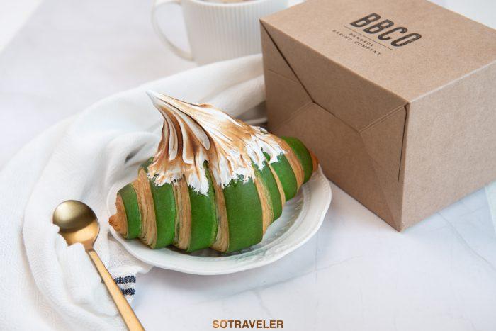 Key Lime Croissant (ราคา 130 บาทสุทธิ)