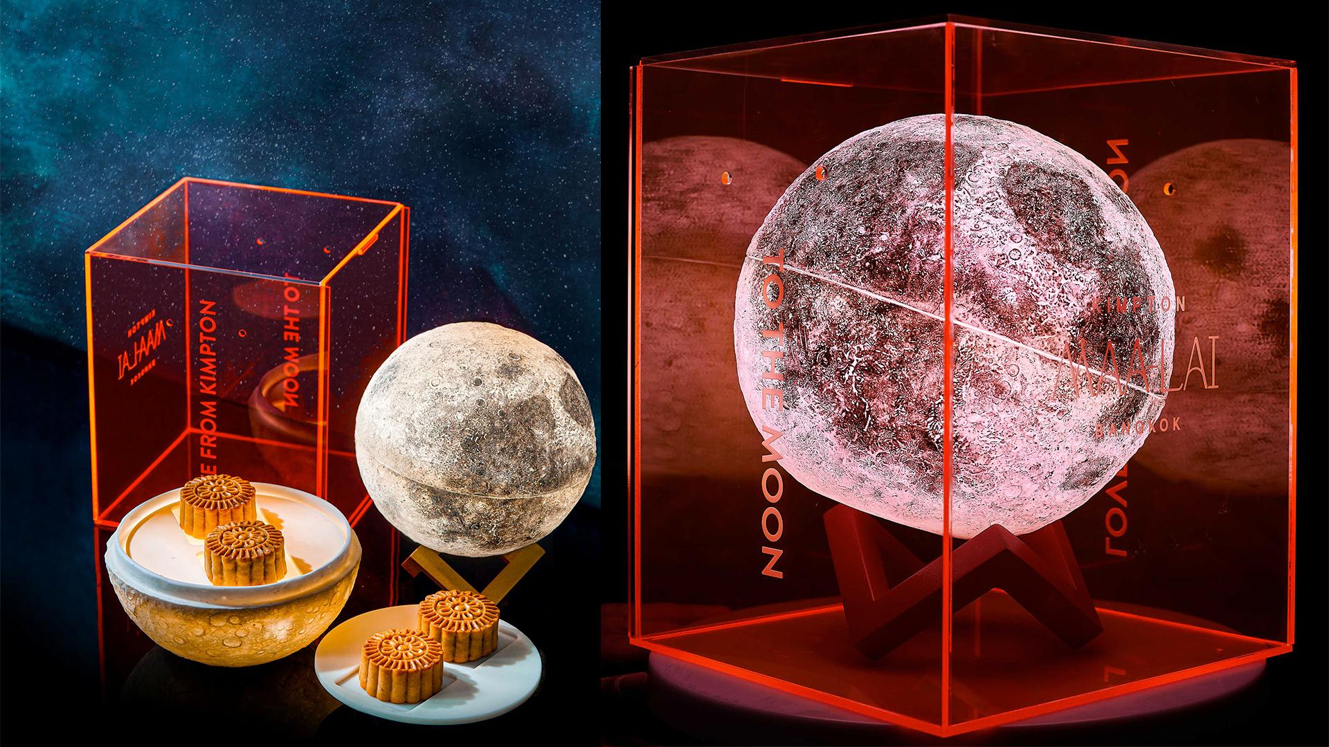 ขนมไหว้พระจันทร์ Moon Cake Kimpton Maa-Lai Bangkok Mid-Autumn Festival 2021