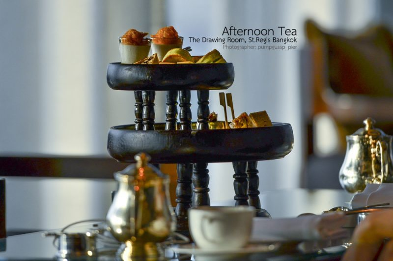 เซ็ตขนม Afternoon tea St. Regis Bangkok