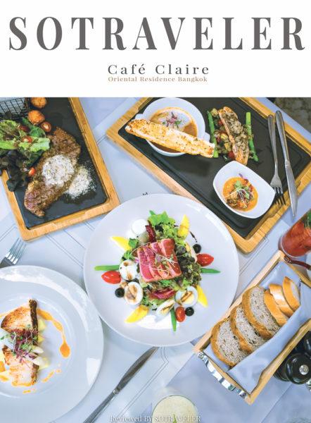 Café Claire at Oriental Residence Bangkok