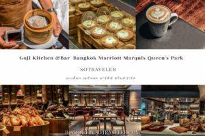 SOtraveler กับ Goji Kitchen & Bar