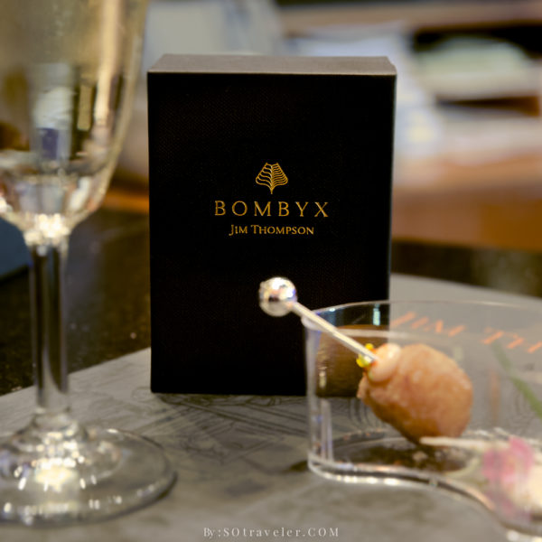 BOMBYX (บอมบิกซ์) by จิม ทอมป์สัน (JimThompson)