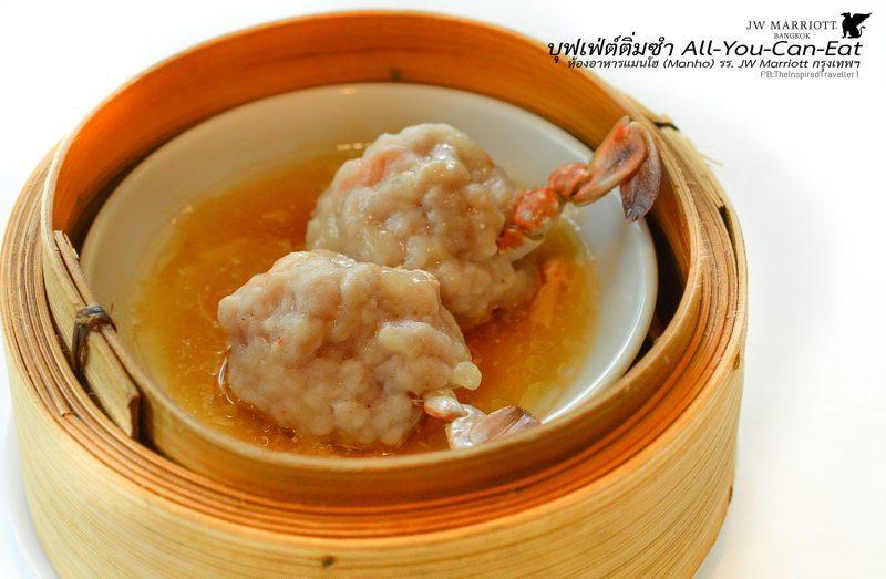 รีวิว ห้องอาหารจีน Man Ho