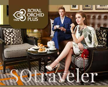 Royal Orchid Plus