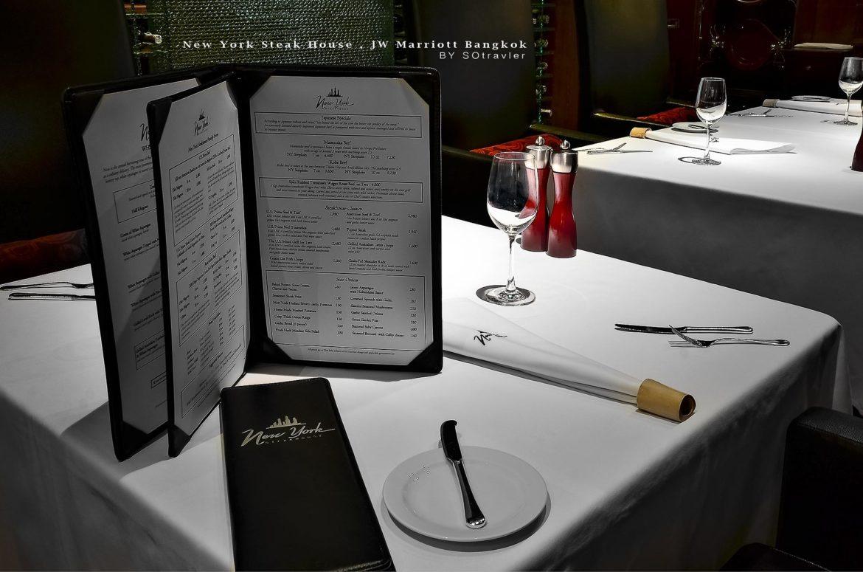 NewYork SteakHouse -0002
