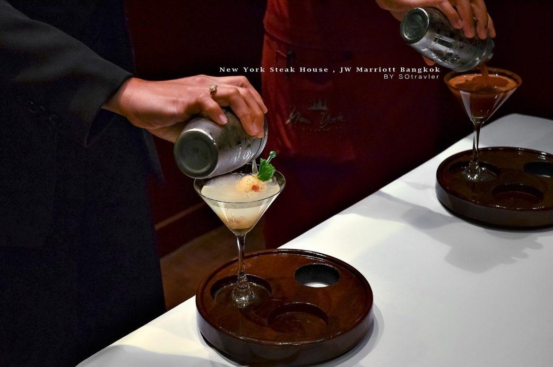 NewYork SteakHouse -0007