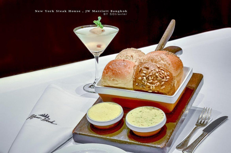 NewYork SteakHouse -0009