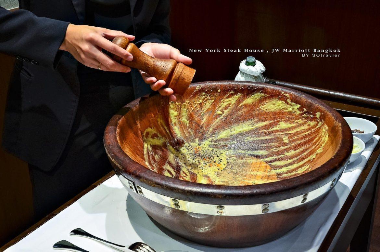 NewYork SteakHouse -0015
