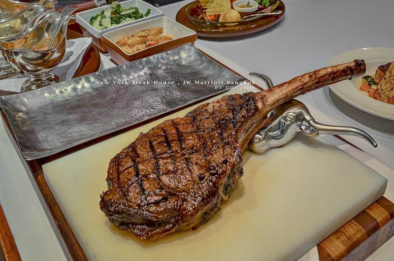 NewYork SteakHouse -0021