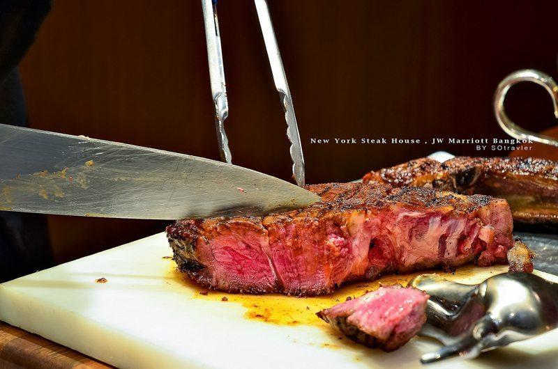 NewYork SteakHouse -0025