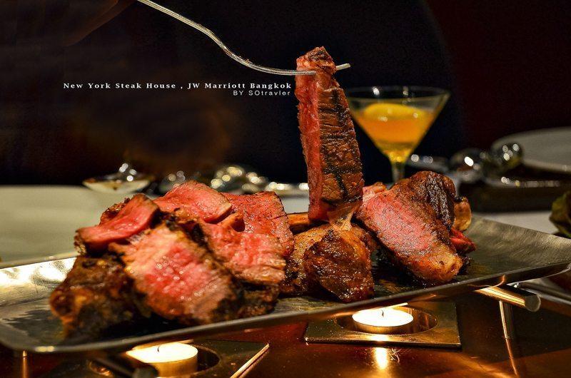NewYork SteakHouse -0030