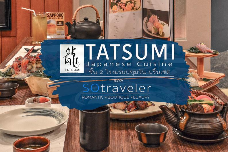 Tatsumi Bangkok Pathumwan